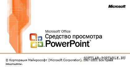MS Office PowerPoint Viewer 2003 Portable