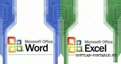 MS Office Word & Excel Viewer 2007 Portable