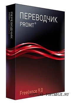 PROMT Freelance 9.0.416 Portable
