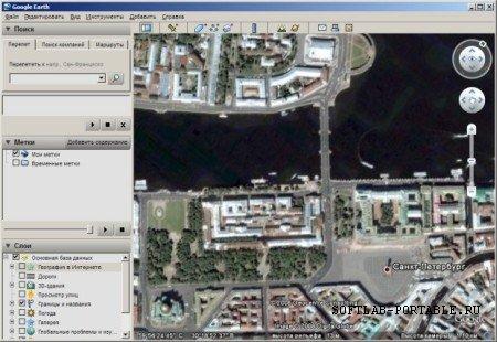 Google Earth Pro 7.3.4.8248 Portable