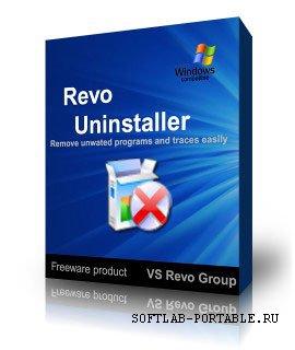 Revo Uninstaller Pro 4.5.0 Portable