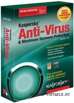 Kaspersky Virus Removal Tool 15.0.24.0 (2021.02.08) Portable