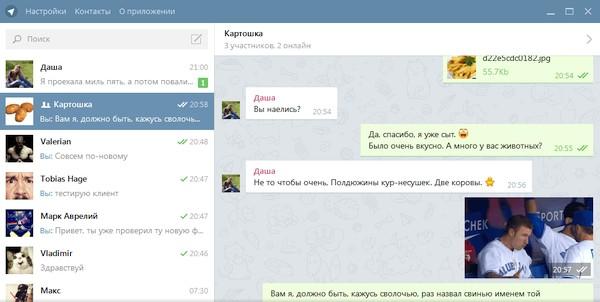 Telegram 2.9.0 Final Portable